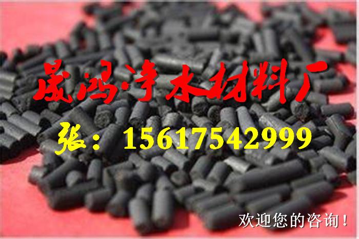 湖北荆州聚丙烯酰胺厂家15617542999