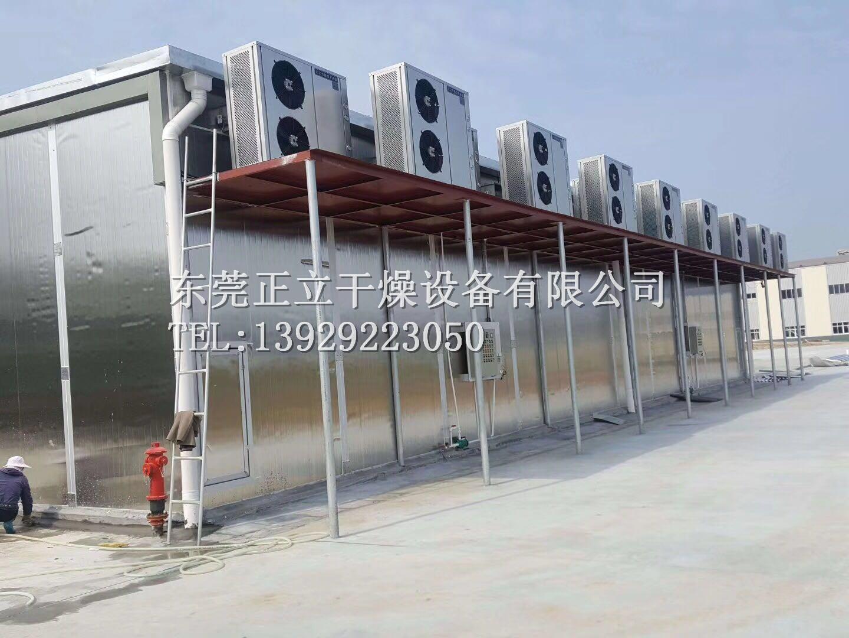 空气能热泵木材烘干机  专业热泵木材烘干机
