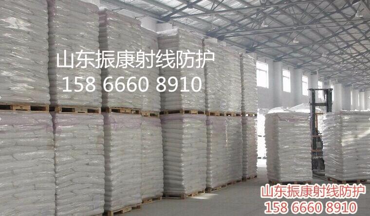 江津防辐射硫酸钡价格电话