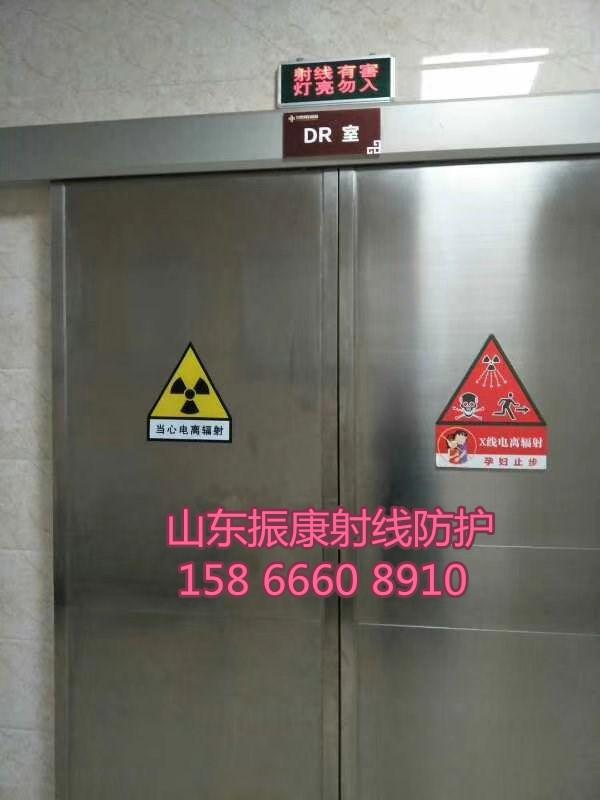 大庆市萨尔图气密门厂家