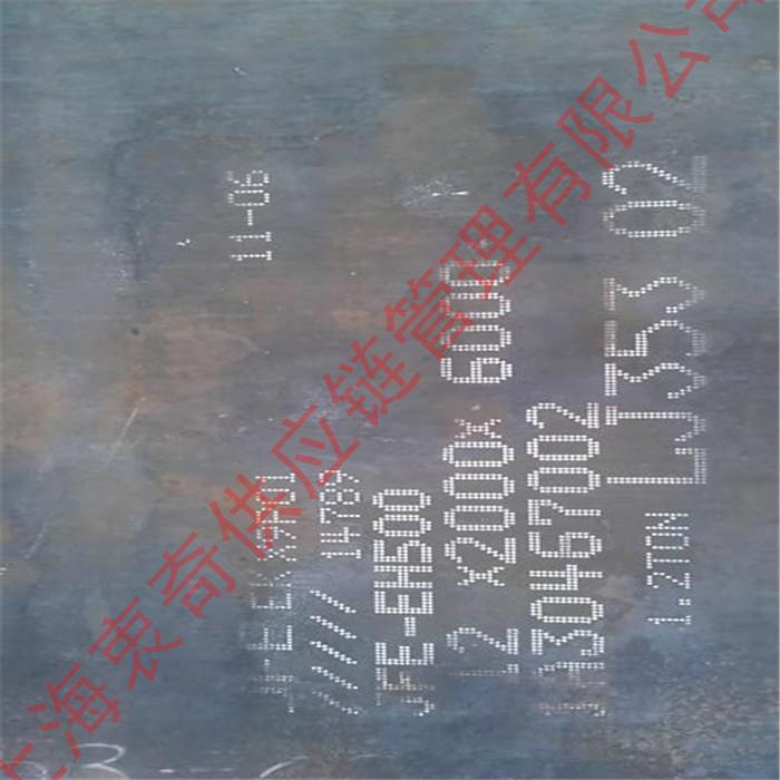 JFE-EH500日进口耐磨钢板化学成分