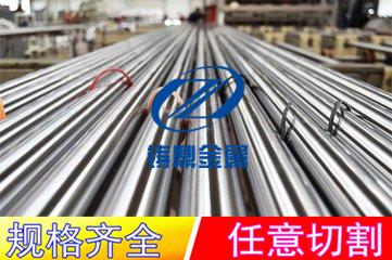 316耐腐蚀不锈钢管,不锈钢非标件定制