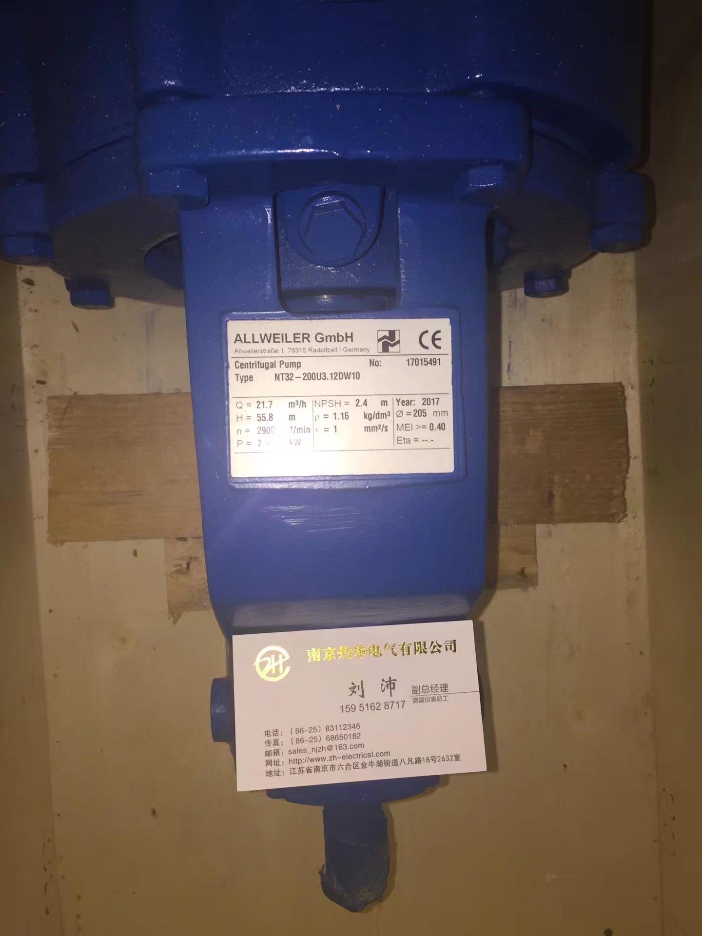 ALLWEILER-TRE70R46U18.1VW202循环泵