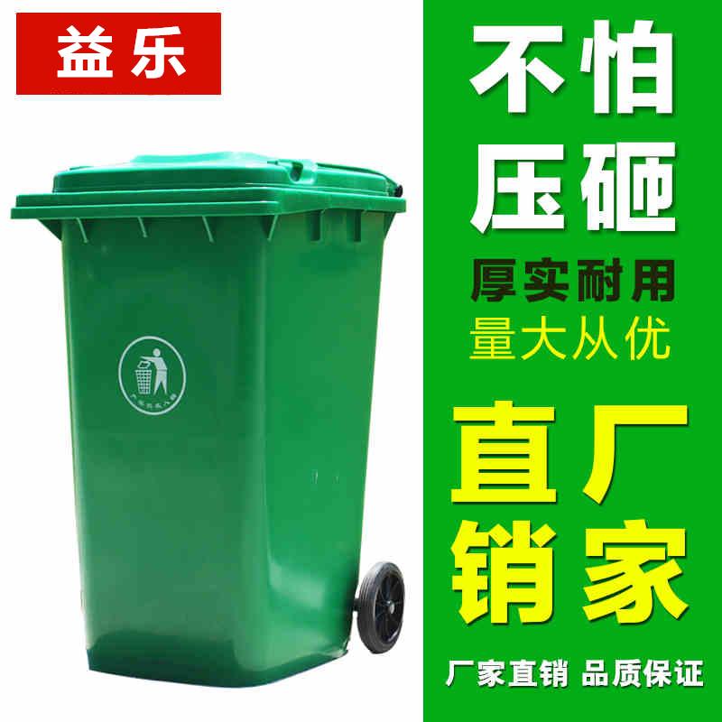 宜昌市远安县垃圾桶厂家,社区垃圾桶规格