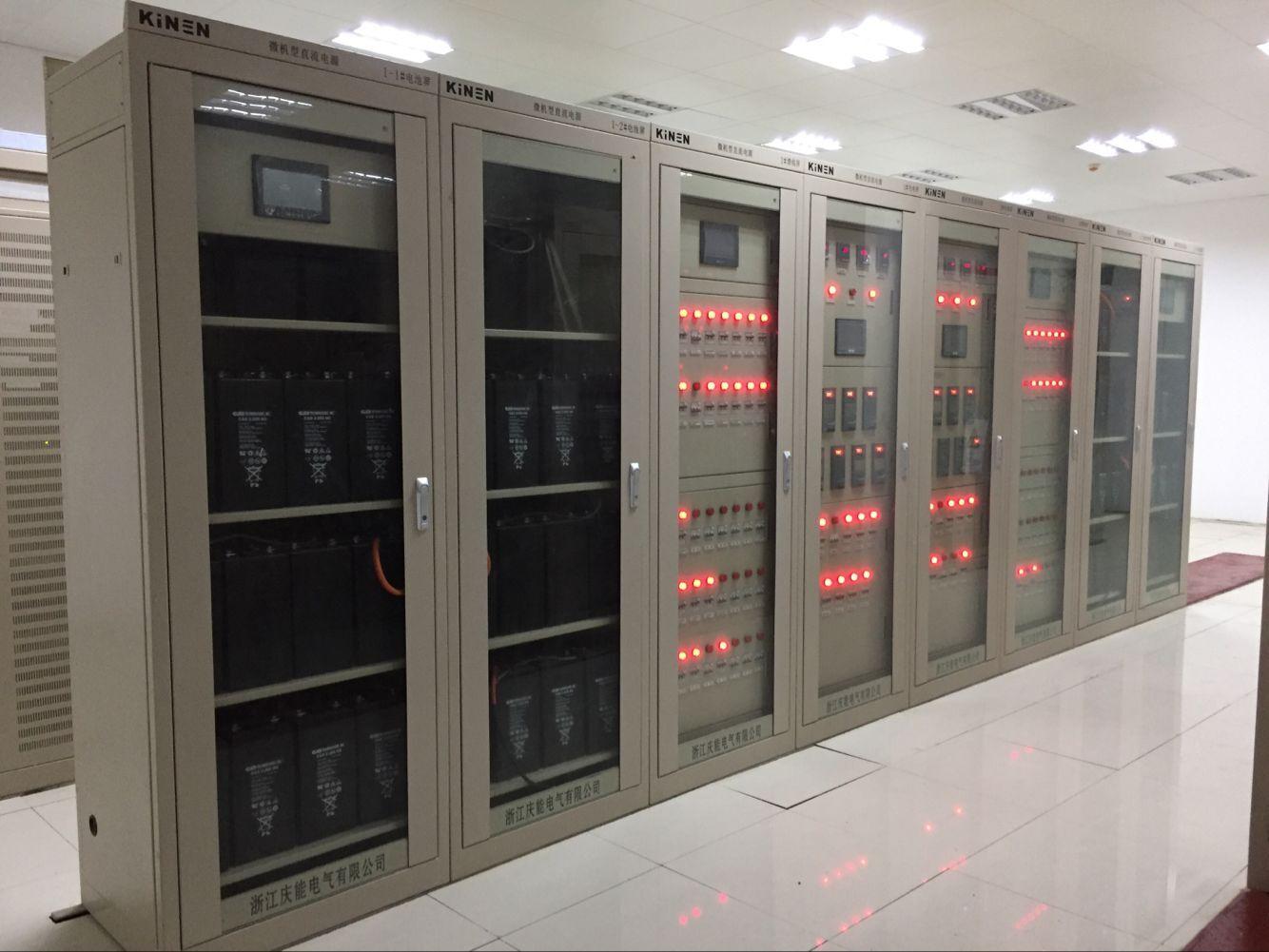 柳市直流电源-厂家生产