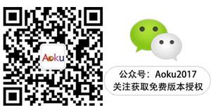 奧酷流媒體服務系統AMS6.3正式版發布