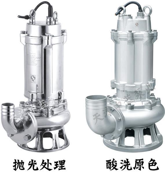 天津不锈钢304潜水排污泵厂家