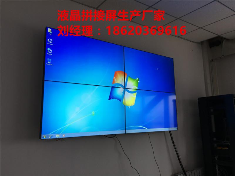 江苏徐州55寸超窄边液晶拼接屏拼缝3.5/5.5/1.8**舞台演唱会现场