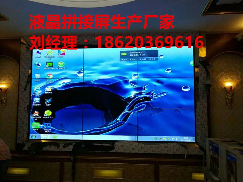 山西朔州49寸LG无缝拼缝大屏幕电力生产调度指挥中心