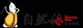 济南兴客餐饮管理咨询有限公司