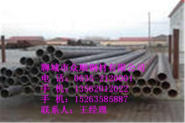 外径580壁厚30无缝钢管甘肃什么地方有卖的