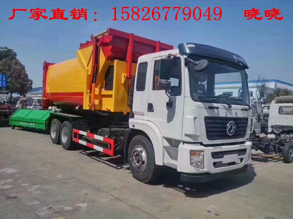 贵州毕节垃圾车价格厂家直销