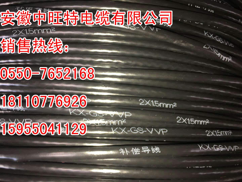 E型热电偶补偿电缆EX-HS-FV105P1 1*2*1.5