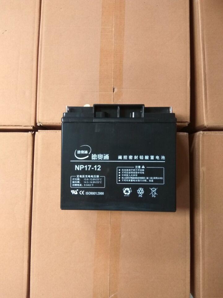 德奥通蓄电池NP38-12贵州德奥通电池授权代理