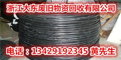温州瑞安热电厂回收温州平阳县中央空调回收|;