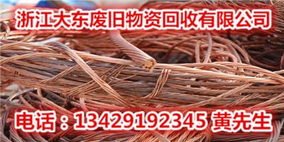 宁波江北区钢结构回收嘉兴秀洲区搬迁物资回收|;