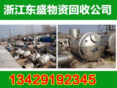 金华兰溪厂房钢结构回收金华兰溪酒店空调回收|;
