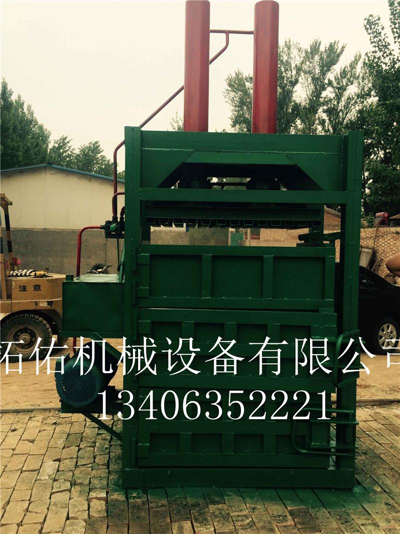 双杠液压打包机价格    自动废纸打包机   碎纸打包机定制