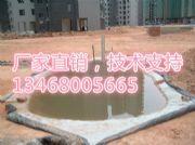 ~欢迎光临%达州建筑夹层排水板厂家13468005665(集团@有限公司)欢迎您达州