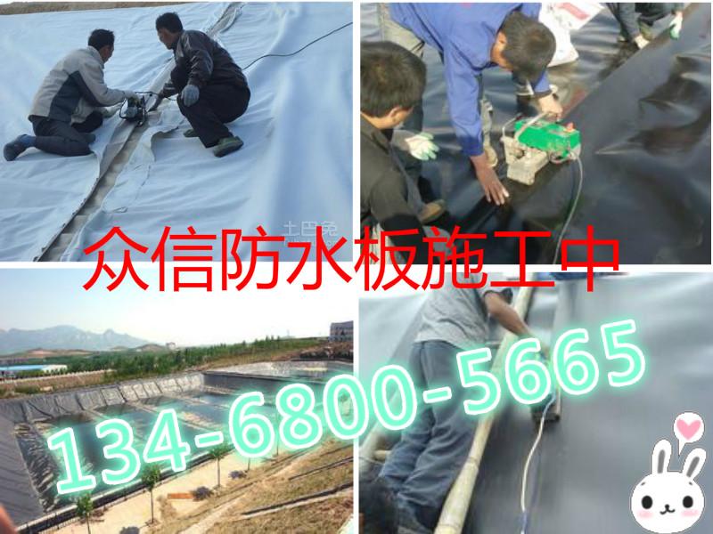 欢迎光临——南京排水盲管(集团/有限公司)——欢迎您
