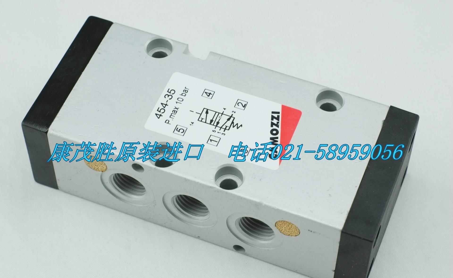 翌忱通 供应全系康茂胜气缸电磁阀 32M2A020A125