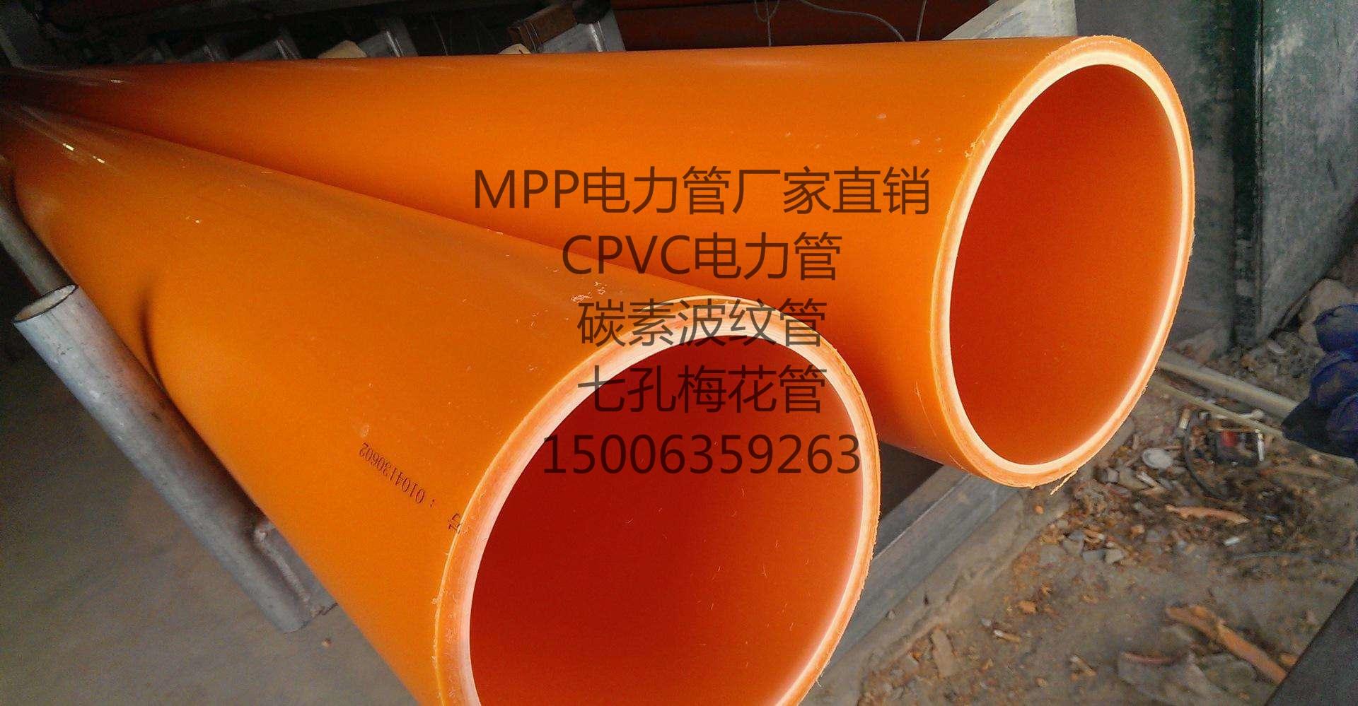 延津路桥工程MPP电力管厂家