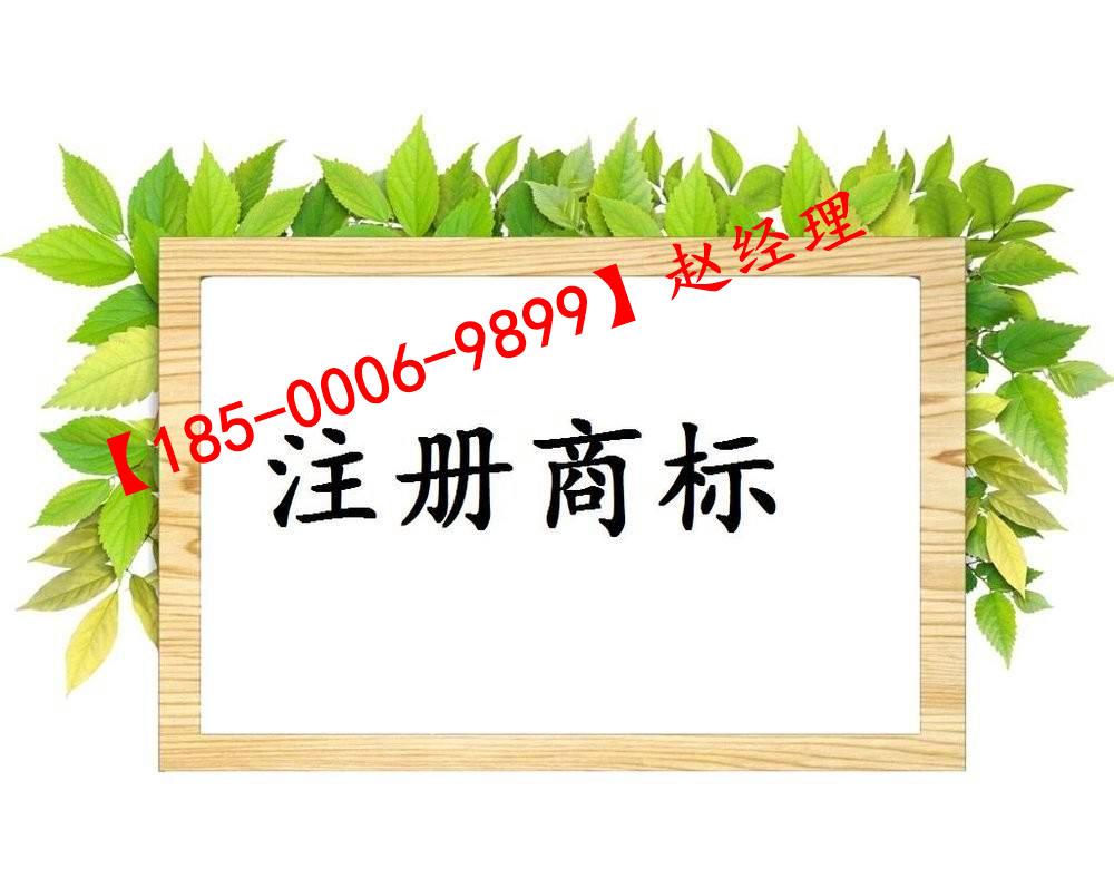 在台州注册融资租赁公司什么流程