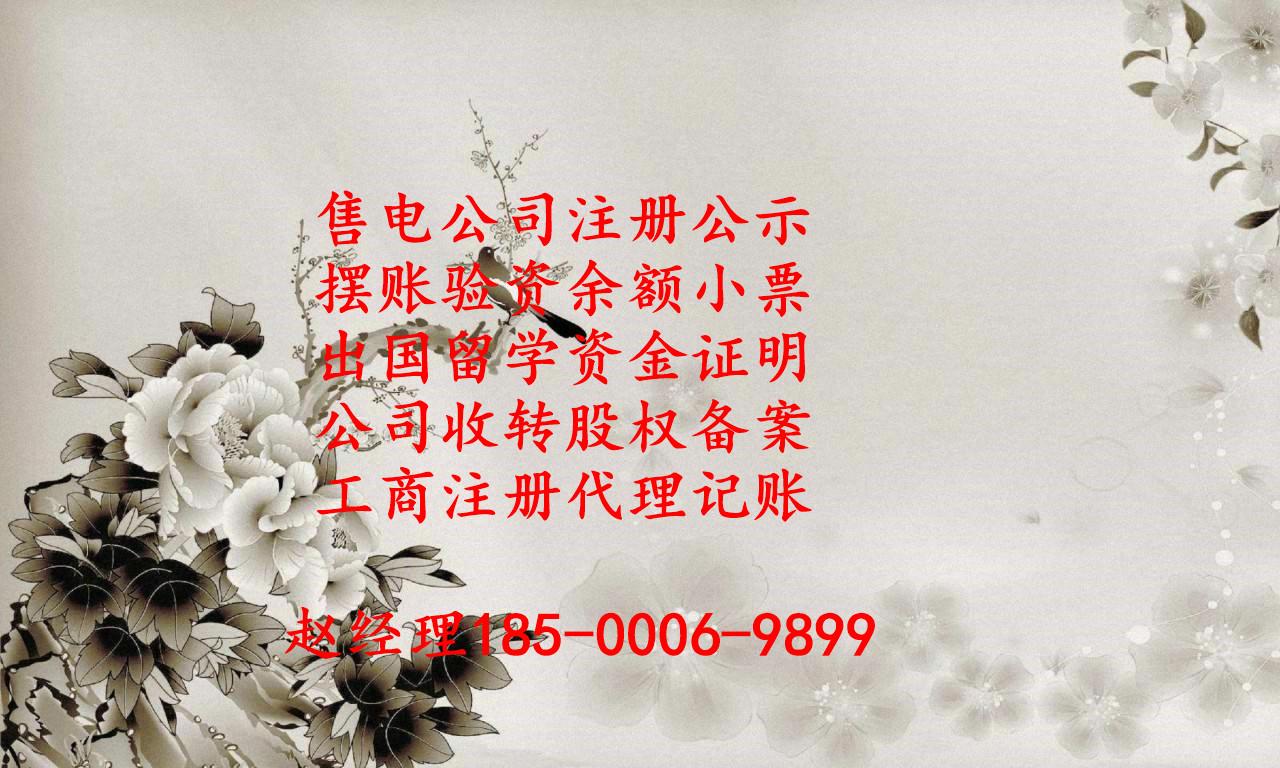 在芜湖成立融资租赁公司还可以吗