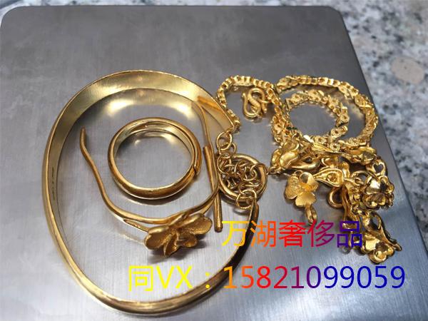 上海南外滩收购银行纪念金条价格今天多少钱一克