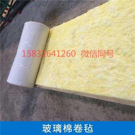 大连彩色玻璃棉毡河北格瑞玻璃棉制品有限公司