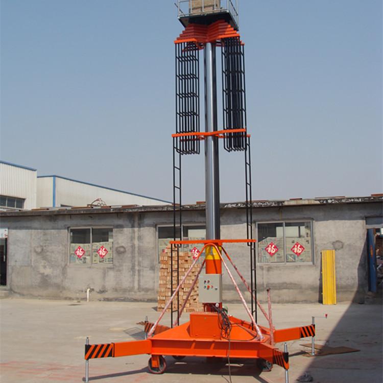 厂家直销/可定制套缸式升降机电动液压升降机保洁维修升降梯高空作业车