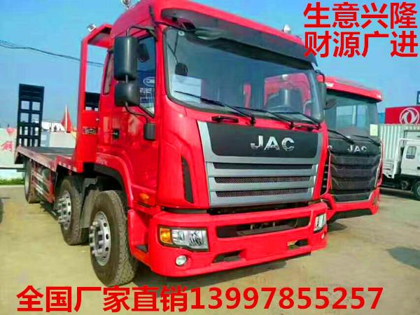 杭州挖掘机平板车价格厂家直销