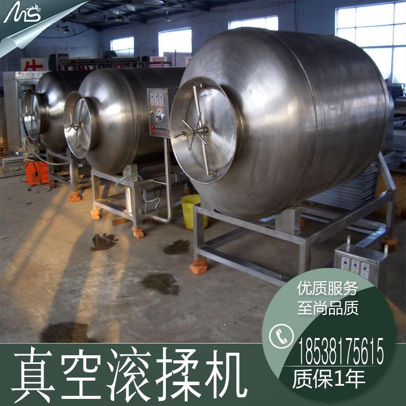 江苏省泰州市猪头肉腌制真空滚揉机厂家