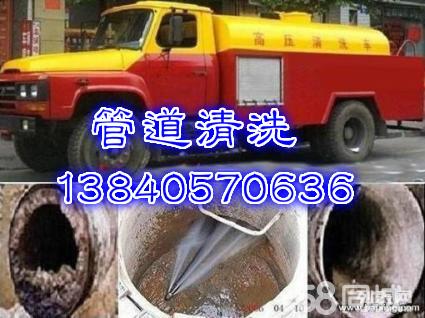 文圣区农村旱厕清理公司