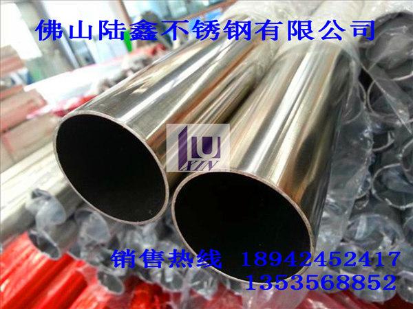 316不锈钢装饰50*1.2mm管,方管20*20,规格齐全价格优惠