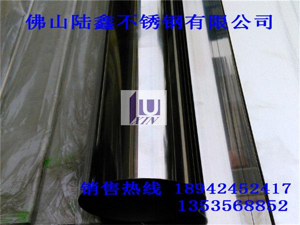 201不銹鋼圓管52*1.2mm規格齊全