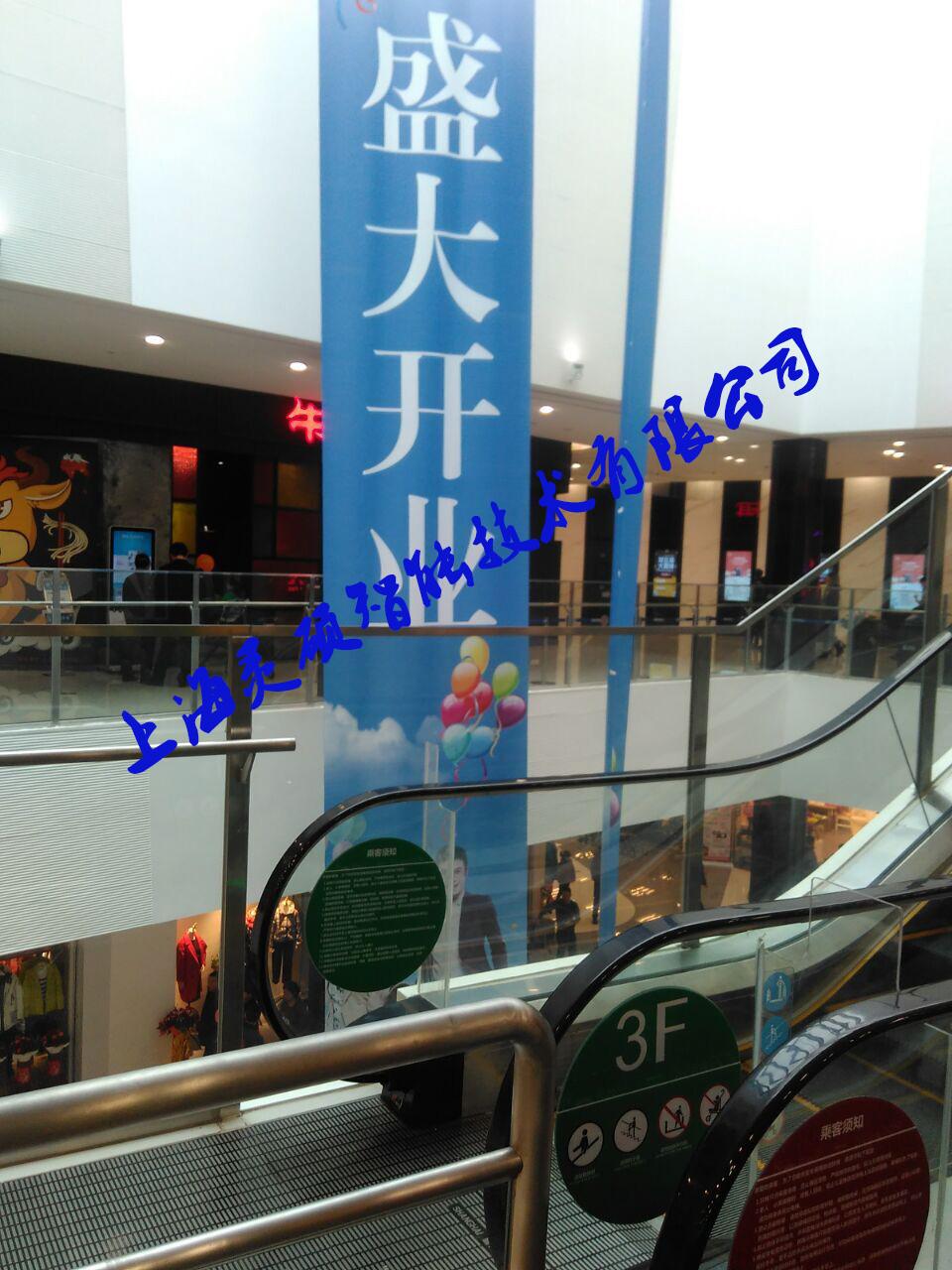 商场吊挂海报支架,商场广告吊钩,电动升降吊钩