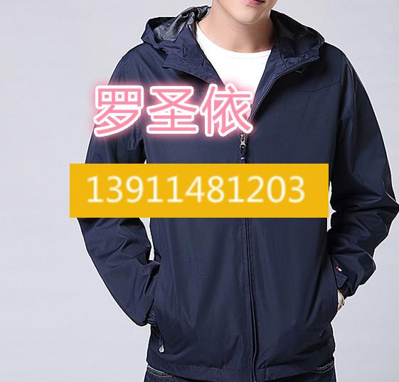 庆典披肩款围巾订做=订做北京logo帆布雨披推荐罗圣依~高尔夫球帽