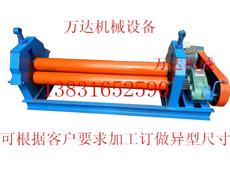 河北省直销不锈钢板卷板机 电动锥型卷圆机 卷筒机价格