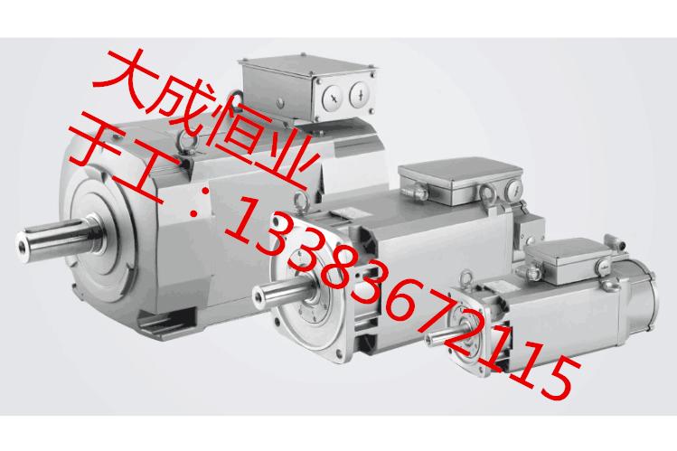 西门子主轴电机1PH7103-2HG22-0BD3大成恒业专业维修检测备件销售