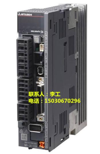 北京 三菱驱动器MDS-B-SP-37快速维修维修150-30670296