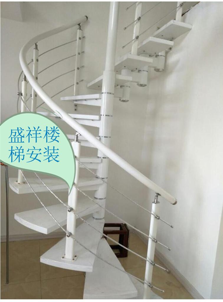洛川县盛祥定做实木楼梯样式多价格透明