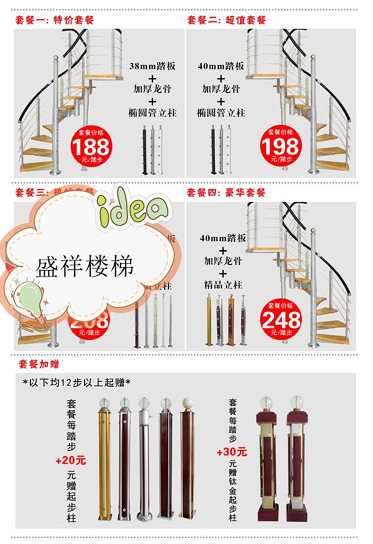 大荔县盛祥定做实木楼梯样式多价格透明