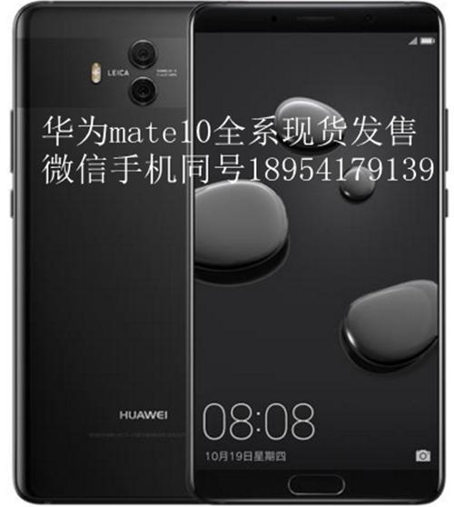 荣耀Waterplay 防水影音平板 4+64G WiFi版(香槟金)
