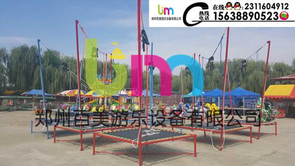 公园里小孩玩的儿童钢架弹跳蹦蹦床多少钱一台?
