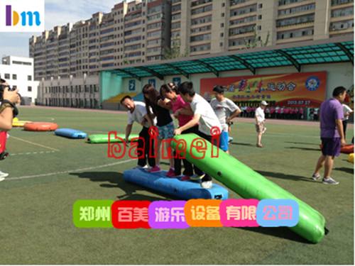 校园运动会趣味运动器材同舟共济大学生活动道具生产厂家