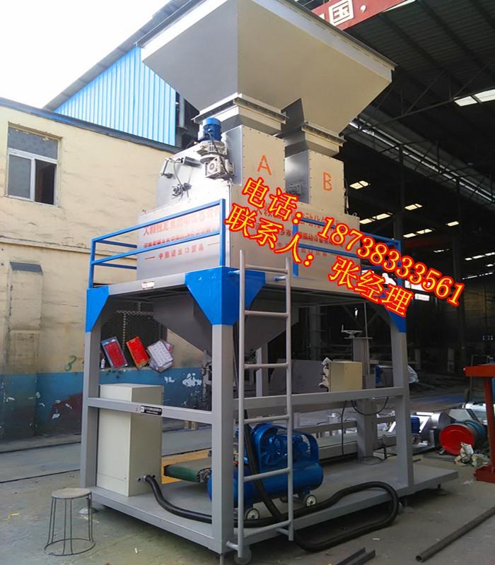 煤炭定量包裝機/煤炭裝袋機-38塊煤包裝機