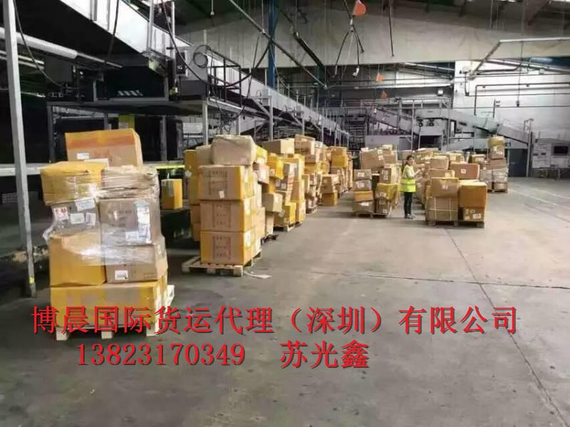 揭阳香港DHL计费方式