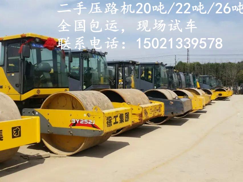 滨州二手22吨压路机转让、2018出售/报价
