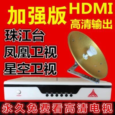 九洲戶戶通電視接收器在農村山區好用嗎
